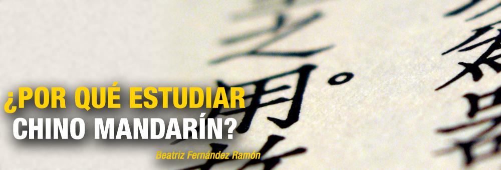 ¿Por qué estudiar chino mandarín?